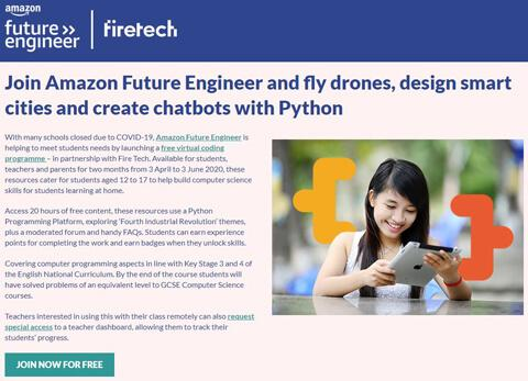 Future Engineer website